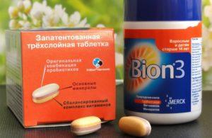 Витаминно-минеральный комплекс Bion 3