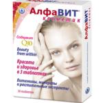 Алфавит Косметик - витамины для женщин
