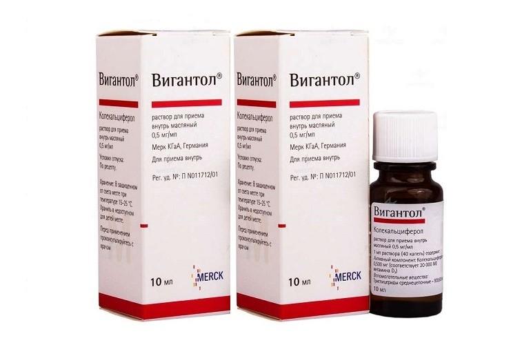 Витаминный препарата Вигантол