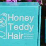 honey teddy hair