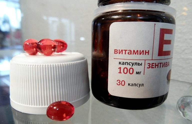 Форма выпуска Витамина Е Зентива - капсулы
