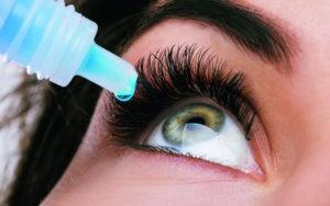 Для глаз капли с витамином в2