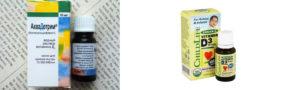 Водный раствор витамина Д3 для новорожденных препаратами