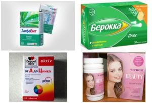 Биотин содержат следующие препараты