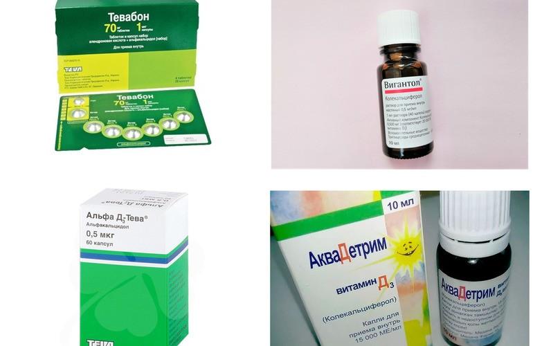 Препараты содержащие витамин д