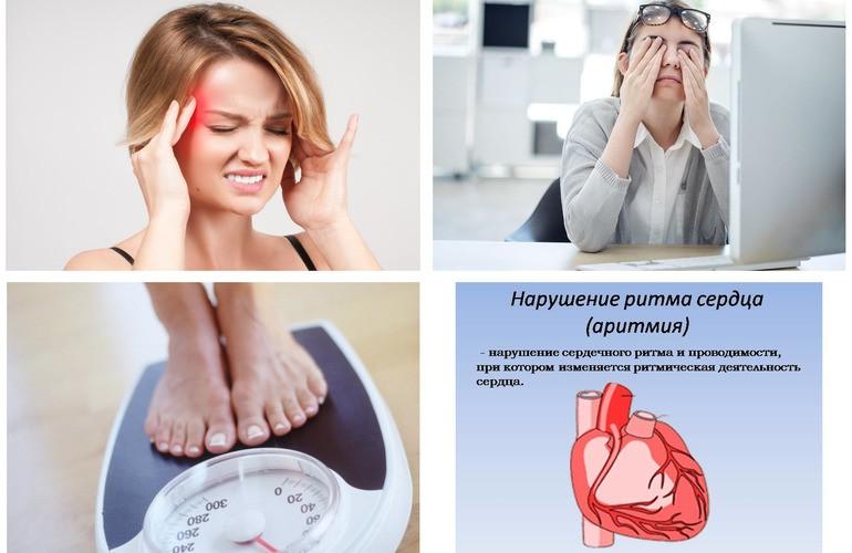 Передозировка препаратом с витамином д