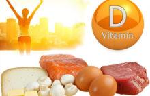 Для организма витамин д