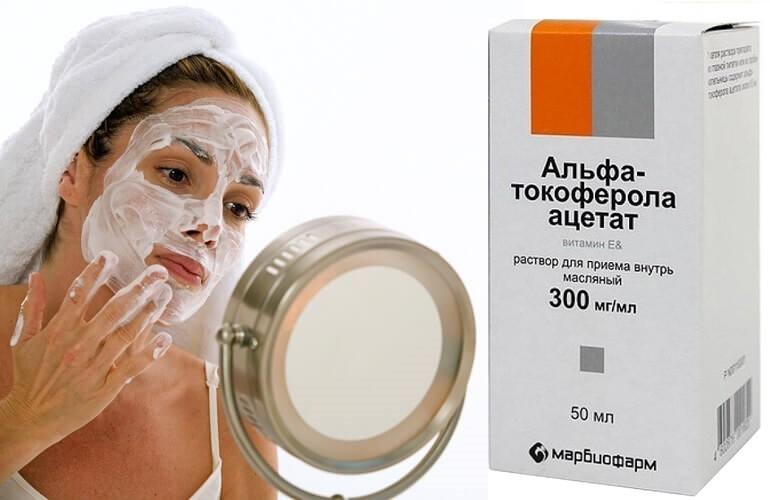 Творожная маска с токоферолом