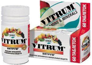 Витамины Витрум Плюс