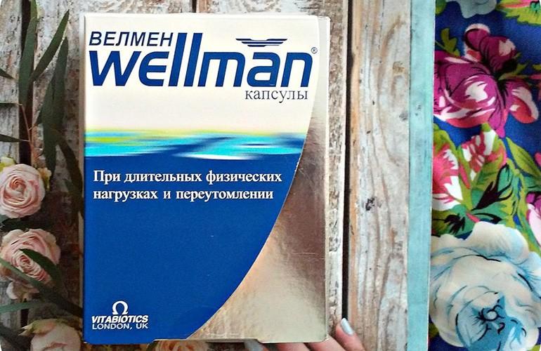 Витамины Wellman