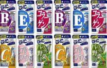 Японские витамины и бады