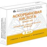 Аскорбиновая кислота способствует вырабатыванию коллагена