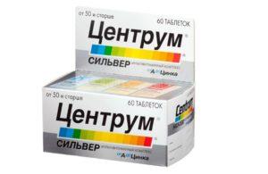 Центрум содержит витамины, увеличивающие грудь