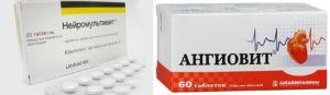 Содержащие витамины группы В препараты