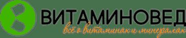 Логотип сайта Витаминовед