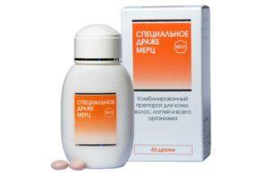Мерц содержит комплекс витаминов улучшающих состояние кожи