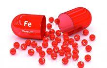 Витамины железо