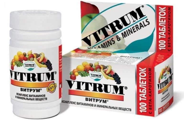 Упаковка Витрум