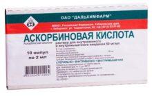 Витамин C в ампулах