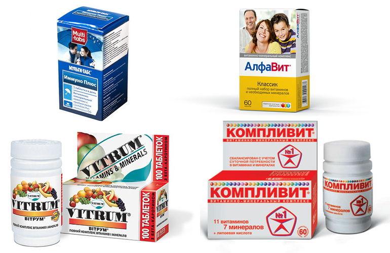 витамины для нервной системы