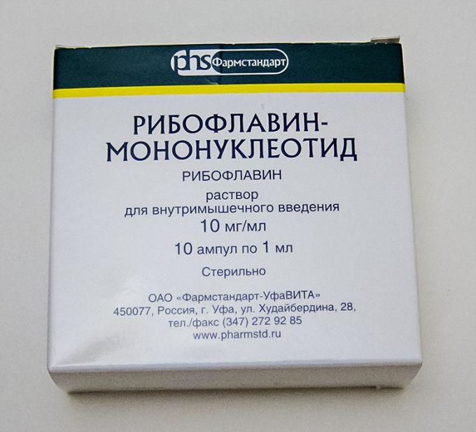 Препарат Рибофлавин
