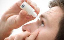 витаминные капли для глаз