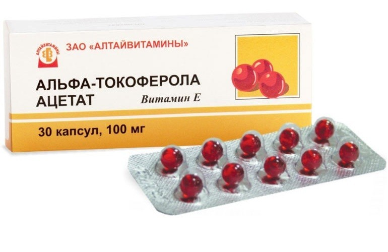 Витамин Е 100 мг