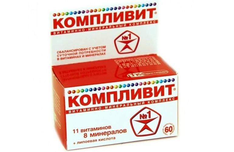 Витаминно-минеральный комплекс Комплевит