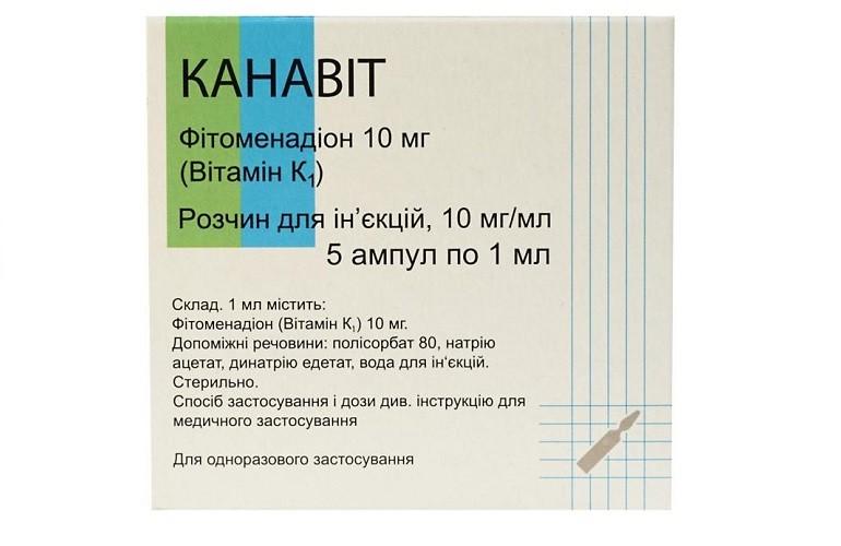 Препарат Канавит