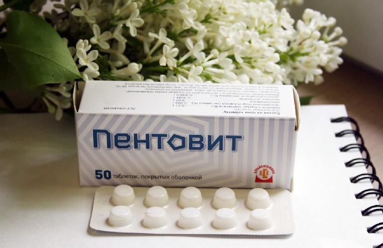 Витамин Пентовит
